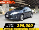 Ford Focus 2.0 S Hatchback AT ปี2016
