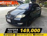 Toyota Vios 1.5 S AT ปี2004 LPG