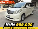 Toyota Alphard 3.5 V6 AT ปี 2009