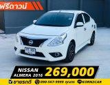 Nissan Almera 1.2 E CVTATปี2016