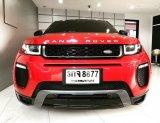 Range Rover Evoque 2.0 SD4 Dynamic เกียร์ 9 Speed ปี 16