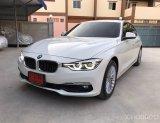 BMW 320 d 2017 Bsi ถึงปี2022