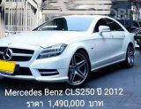 2012 Mercedes-Benz CLS250 CDI Avantgarde รถเก๋ง 4 ประตู