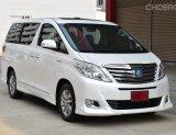 Toyota Alphard 2.4 ( ปี 2014 ) HV Van AT