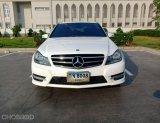 2014 Mercedes-Benz C220 Elegance รถเก๋ง 4 ประตู