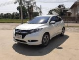 2016 Honda HR-V 1.8 E Limited SUV