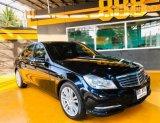 2012 Mercedes-Benz C200 CGI Elegance รถเก๋ง 4 ประตู