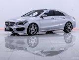 2013 Mercedes-Benz CLA 250 รถเก๋ง 4 ประตู