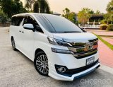 2017 Toyota VELLFIRE 2.5 Z G EDITION รถตู้/MPV