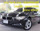 BMW 320d SPORT AT ปี 2013 (รหัส 29V37)