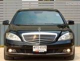 #Benz S350 CDi ปี2011 สีดำ