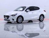 2017 Mazda 2 1.3 High ออกรถ0บาทได้