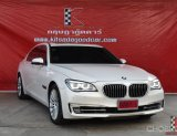 BMW 730Ld 3.0 F02 (ปี 2015) Sedan AT ไฟใหม่ รุ่นสุดท้าย บอดี้ยาว