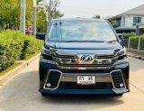 2016 Toyota VELLFIRE 2.5 Z G EDITION รถตู้/VAN