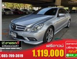Mercedes-BenzE250CGI BE COUPE  ปี2012