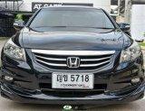 2011 Honda ACCORD 2.4 EL  รถสวย สภาพดีมาก