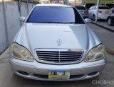 2001 Mercedes-Benz S280 W220 รถเก๋ง 4 ประตู