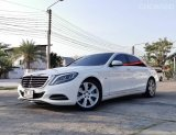 2017 Mercedes Benz S500 E Exclusive Plug in Hybrid