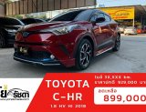 ซื้อขายรถมือสอง 🚩NEW TOYOTA C-HR 1.8 HV HI 2018