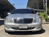 "Mercedes Benz S300 L สีบรอนซ์เงิน ""08"