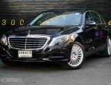 2015 Mercedes-Benz S300 BlueTEC HYBRID รถเก๋ง 4 ประตู
