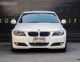 ขาย BMW 318i E90