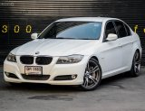 2010 BMW 318i SE รถเก๋ง 4 ประตู สีขาวเดิมจากโรงงานโฉม