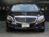 Mercedes Benz S300 Bluetech ดีเซล W222 ปี 2014 จด 2015