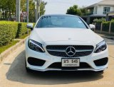 2017 Mercedes-Benz C250 Coupe AMG  Dynamic AT