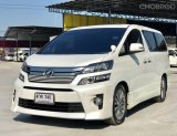 2015 Toyota VELLFIRE 2.4 Z G EDITION รถตู้/MPV