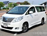 2014 Toyota ALPHARD 2.4 HYBRID รถตู้/MPV