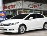 ฟรีเงินออกรถผ่อนอย่างเดียวเดือนละ9,863บาท 2013CIVIC1.8E TOP มือเดียว