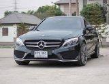 Mercedes- #Benz #C250 AMG ปี 2014