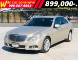 Mercedes-Benz E200 1.8 CGI BE AT ปี2013