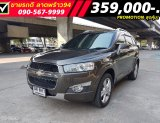 Chevrolet Captiva 2.4 LTZ 4WD AT ปี2012