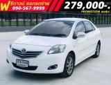 Toyota Vios 1.5 E รุ่น50ปี AT ปี2013 LPG Sedan สีขาว เกียร์ออโต้