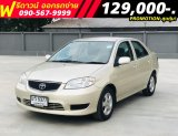 Toyota Vios 1.5 E AT ปี2004