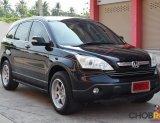 Honda CR-V 2.0 (ปี 2008) S SUV AT