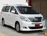Toyota Alphard 2.4 ( ปี 2014 ) HV Van AT ไม่ใช่รถเกรย์ นำเข้าอิสระ