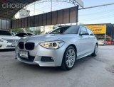 ซื้อขายรถมือสอง 🚘BMW 116 I M SPORT 2016