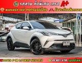 {พบชนหนัก ยินดีซื้อคืน} 2018 Toyota C-HR ENTRY