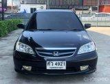 Honda CIVIC Dimention 1.7 EXi ปี2005 รถสวยอดีตเคยดัง ติดตั้งสองสองระบบ เบนซิน+LPG