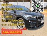 2019 BMW X1 sDrive20d SUV รถบ้านมือเดียว ไม่เคยทำสีแม้แต่ชิ้นเดียว วิ่ง2หมื่นโล