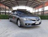 ขายรถ HONDA CIVIC 1.8S (AS) ปี 2009