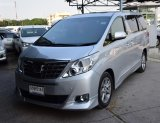 2014 Toyota ALPHARD 2.4 V รถตู้/MPV