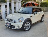 "MINI. COOPER (R56) LCi "" Gen.2 "" Look 2 Panoramic Glass Roof"