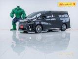 3H-136 2016 Toyota VELLFIRE 2.5 Z G EDITION รถตู้/MPV