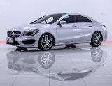 2013 Mercedes-Benz CLA250 AMG Sport รถเก๋ง 4 ประตู