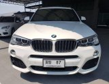 #BMW #X3 xDrive 20d M Sport ปี 2017
