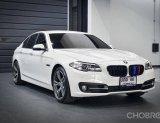BMW 520d Lci 2015